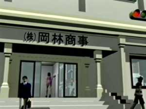 In The Case Of Prisoners From Saori Fujiwara Crazy 3D Anime Xxx Collection
